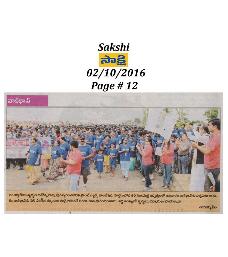 Sakshi Coverage